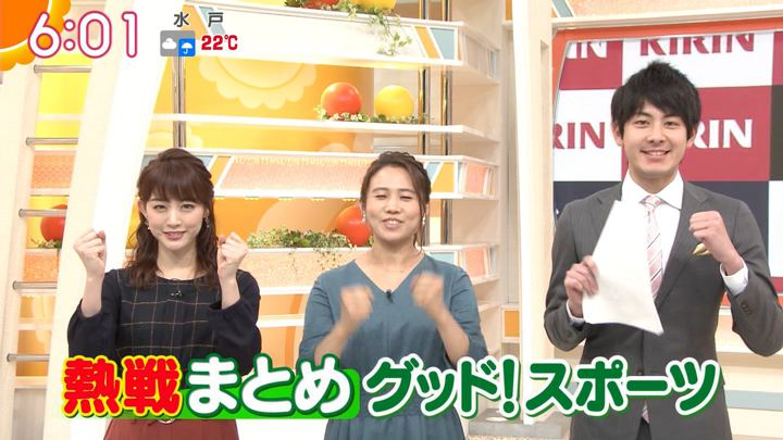 2018年10月05日新井恵理那の画像11枚目