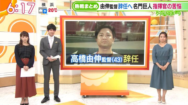 2018年10月05日新井恵理那の画像12枚目