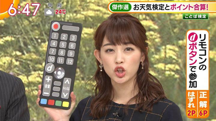 2018年10月05日新井恵理那の画像15枚目