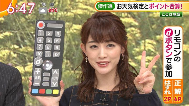 2018年10月05日新井恵理那の画像16枚目