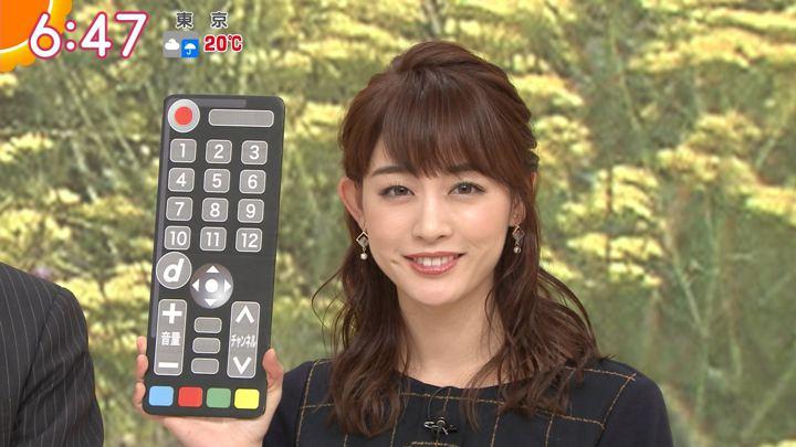 2018年10月05日新井恵理那の画像17枚目