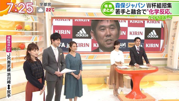 2018年10月05日新井恵理那の画像18枚目