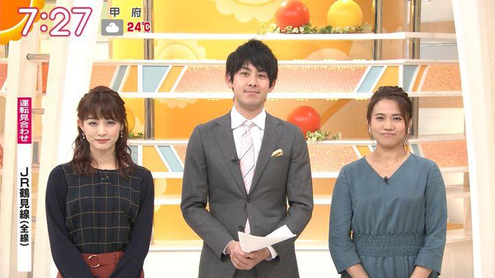 2018年10月05日新井恵理那の画像19枚目