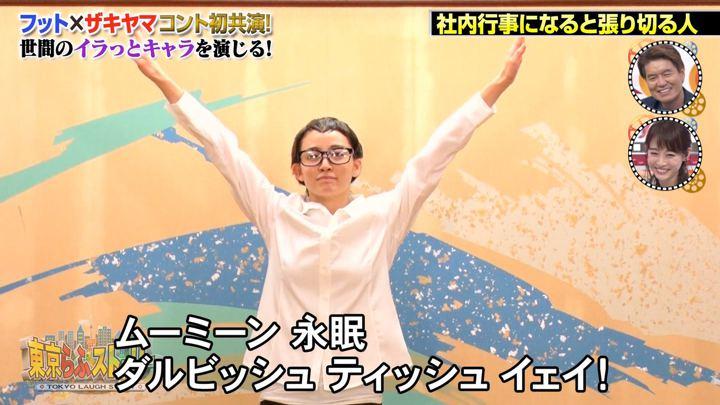 2018年10月06日新井恵理那の画像27枚目