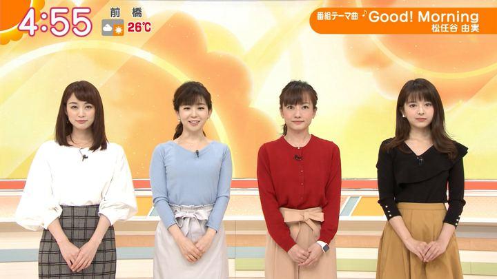 2018年10月08日新井恵理那の画像01枚目