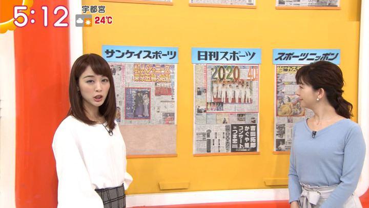 2018年10月08日新井恵理那の画像03枚目