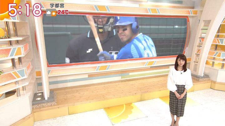 2018年10月08日新井恵理那の画像05枚目