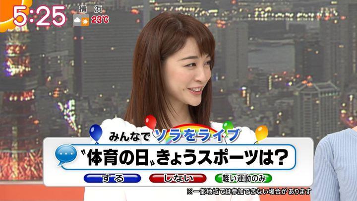 2018年10月08日新井恵理那の画像08枚目