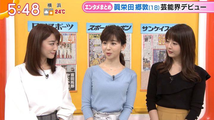 2018年10月08日新井恵理那の画像12枚目