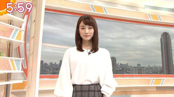 2018年10月08日新井恵理那の画像13枚目