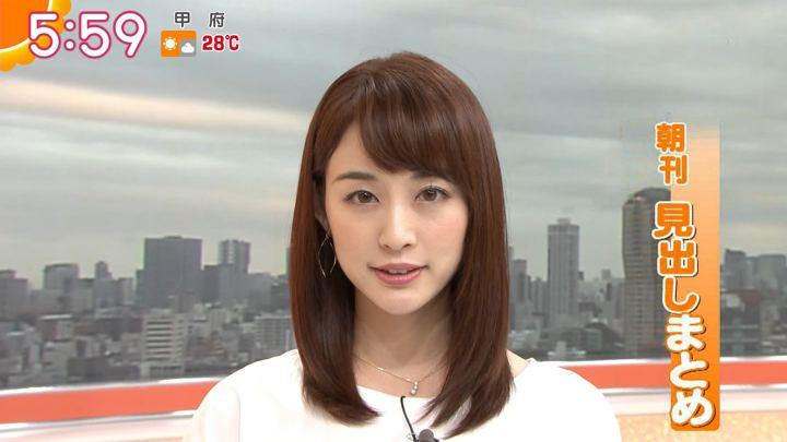 2018年10月08日新井恵理那の画像15枚目