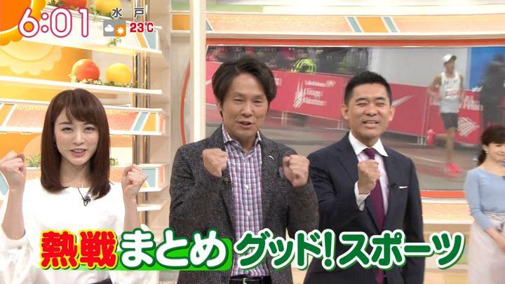 2018年10月08日新井恵理那の画像16枚目