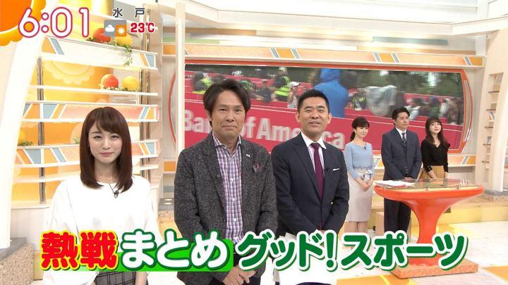 2018年10月08日新井恵理那の画像17枚目