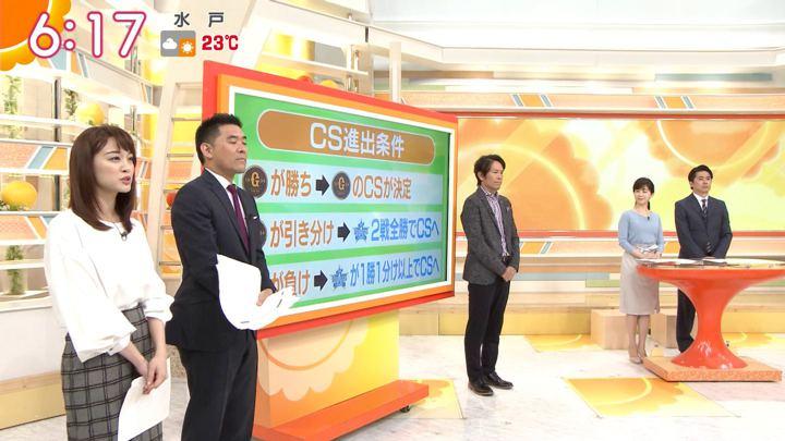 2018年10月08日新井恵理那の画像18枚目