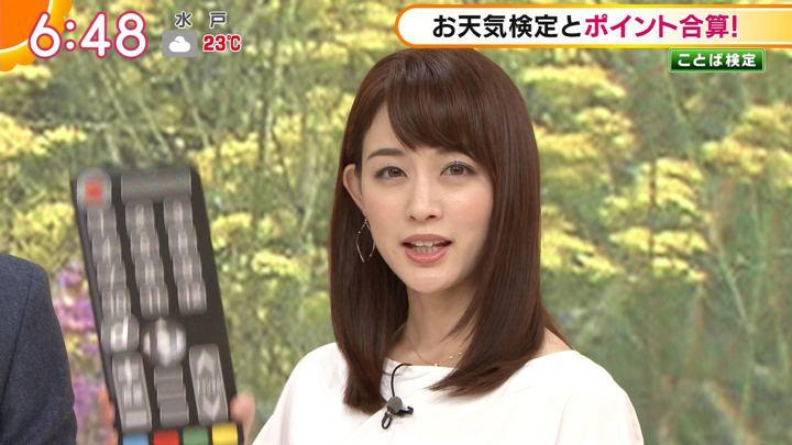 2018年10月08日新井恵理那の画像19枚目
