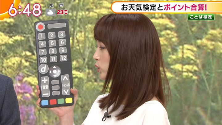 2018年10月08日新井恵理那の画像20枚目