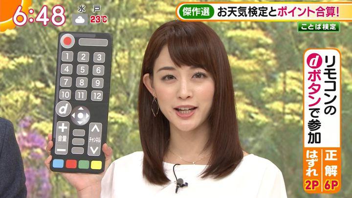 2018年10月08日新井恵理那の画像21枚目
