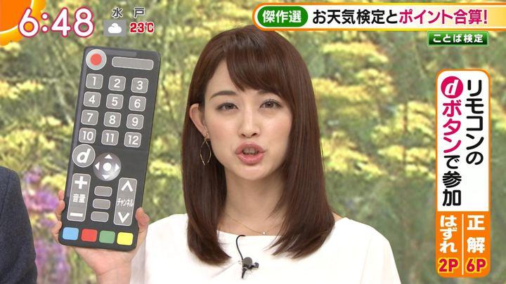 2018年10月08日新井恵理那の画像22枚目