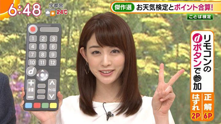 2018年10月08日新井恵理那の画像23枚目