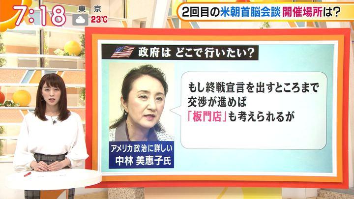 2018年10月08日新井恵理那の画像27枚目