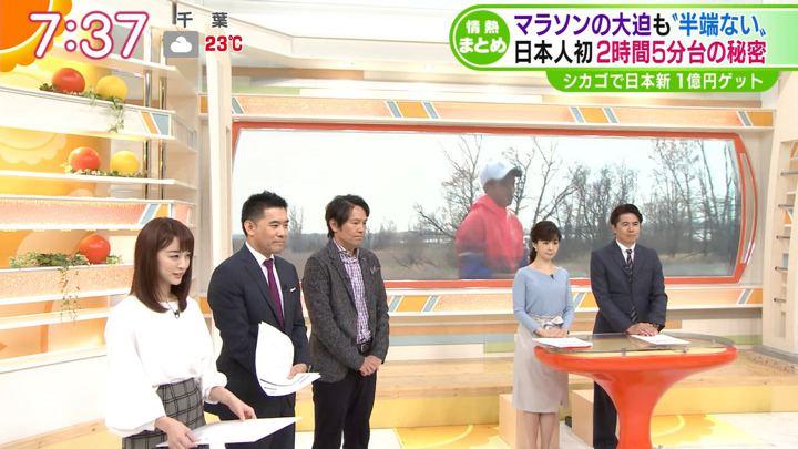 2018年10月08日新井恵理那の画像28枚目