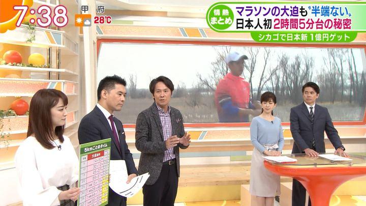 2018年10月08日新井恵理那の画像29枚目