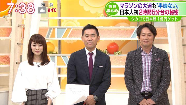 2018年10月08日新井恵理那の画像30枚目