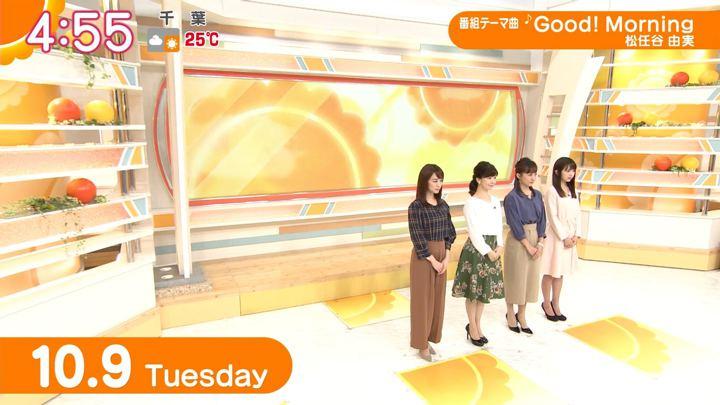 2018年10月09日新井恵理那の画像01枚目