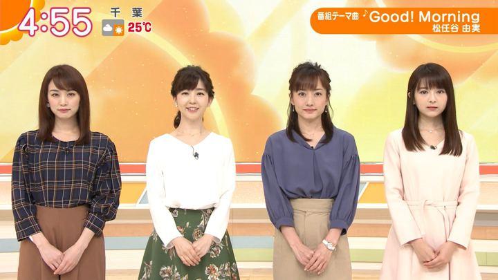 2018年10月09日新井恵理那の画像02枚目