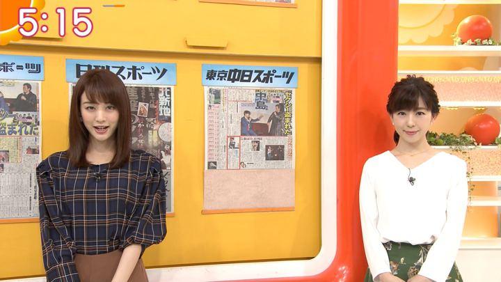 2018年10月09日新井恵理那の画像05枚目