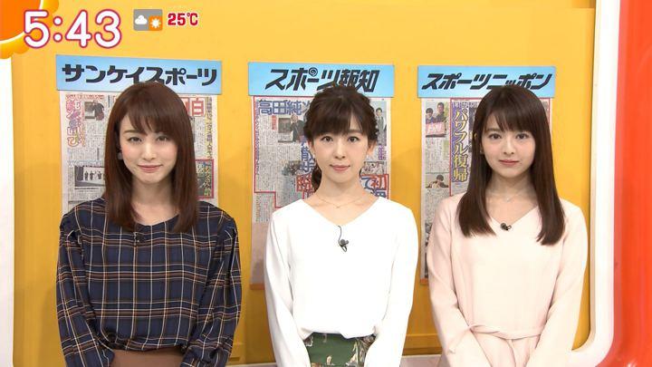 2018年10月09日新井恵理那の画像11枚目