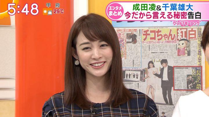2018年10月09日新井恵理那の画像12枚目