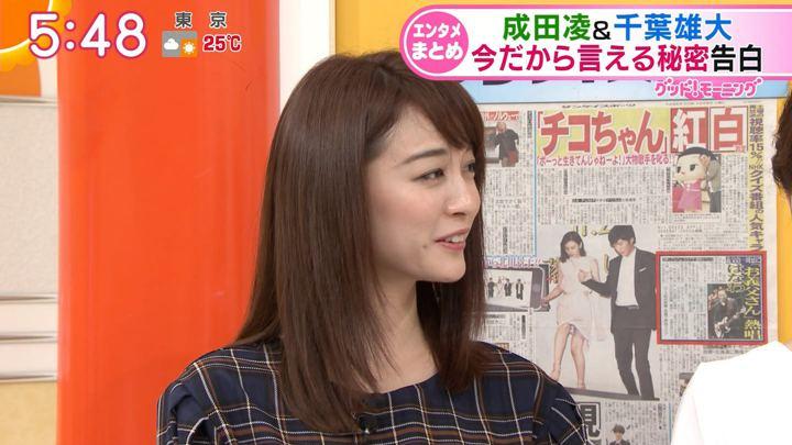 2018年10月09日新井恵理那の画像13枚目