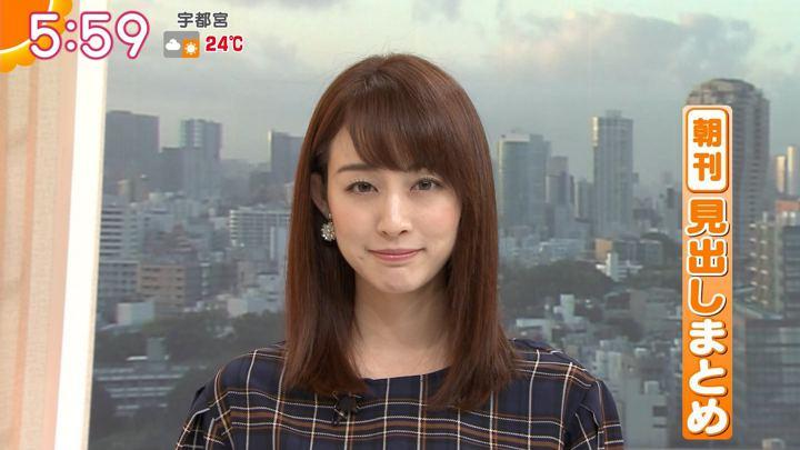 2018年10月09日新井恵理那の画像16枚目