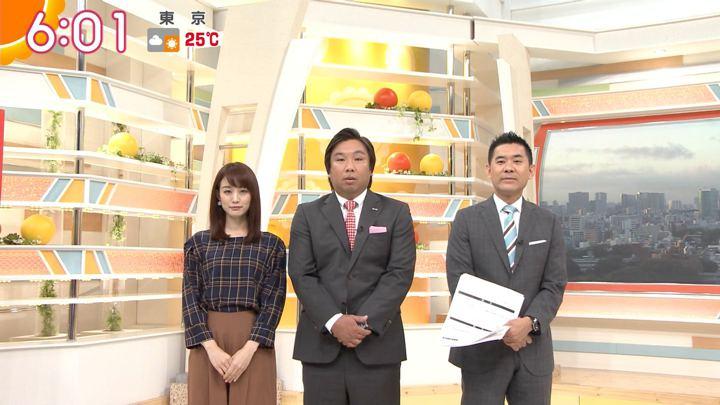 2018年10月09日新井恵理那の画像17枚目