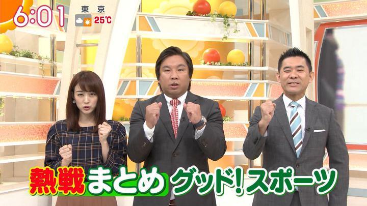 2018年10月09日新井恵理那の画像18枚目