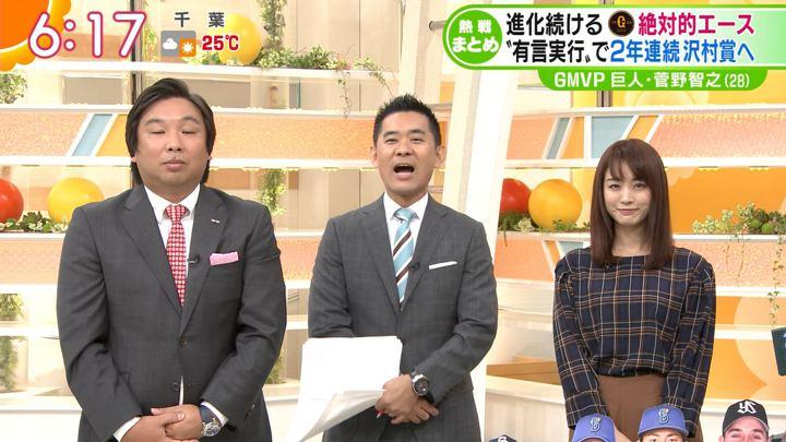 2018年10月09日新井恵理那の画像21枚目