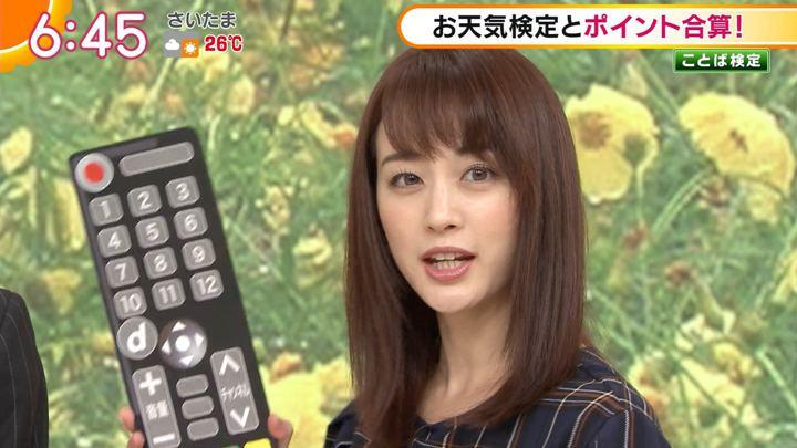 2018年10月09日新井恵理那の画像22枚目