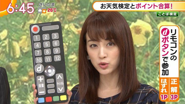 2018年10月09日新井恵理那の画像23枚目