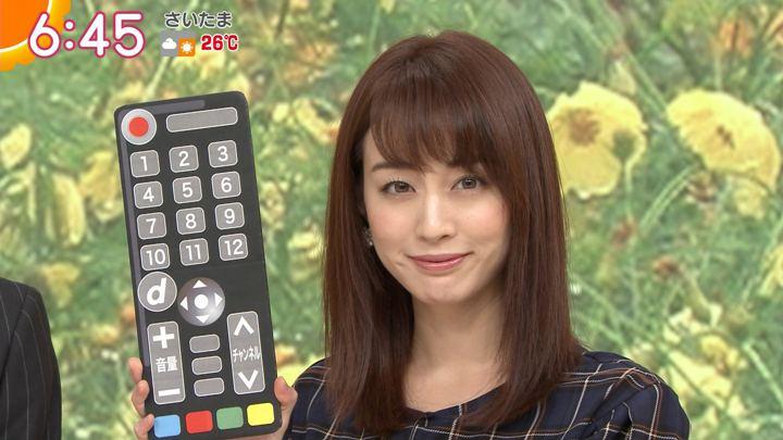 2018年10月09日新井恵理那の画像24枚目