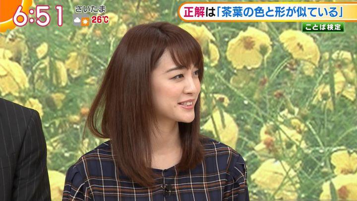 2018年10月09日新井恵理那の画像25枚目