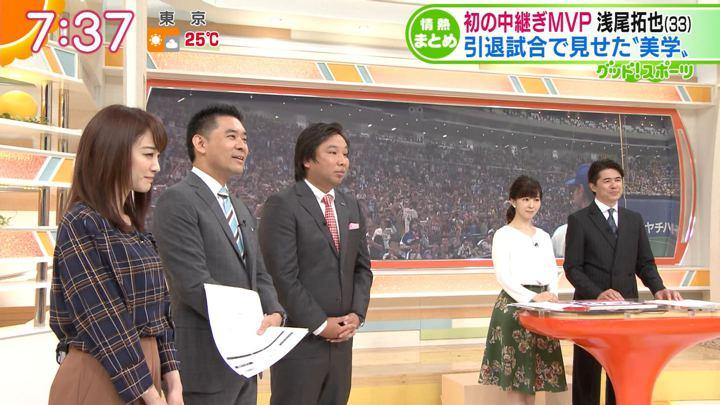 2018年10月09日新井恵理那の画像26枚目