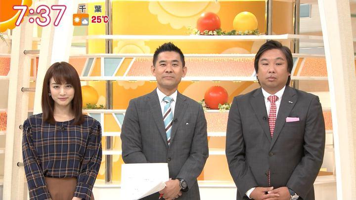 2018年10月09日新井恵理那の画像27枚目