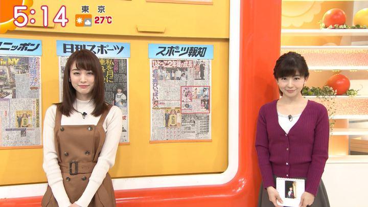 2018年10月10日新井恵理那の画像06枚目
