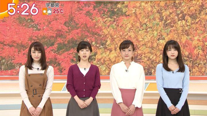2018年10月10日新井恵理那の画像09枚目