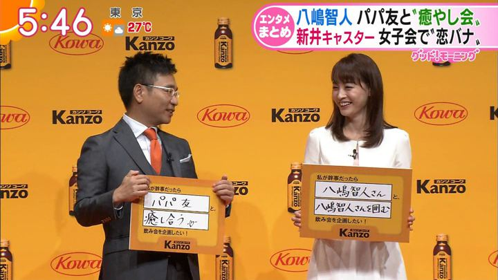 2018年10月10日新井恵理那の画像17枚目