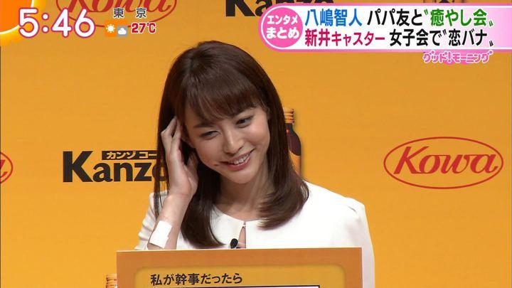 2018年10月10日新井恵理那の画像18枚目