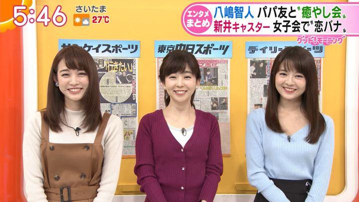 2018年10月10日新井恵理那の画像22枚目