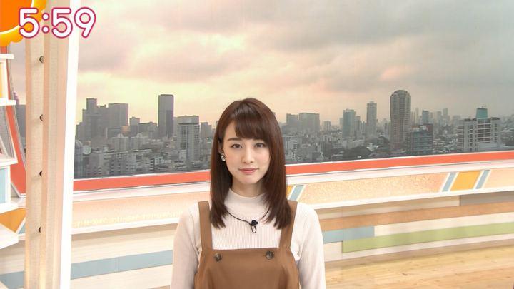 2018年10月10日新井恵理那の画像23枚目