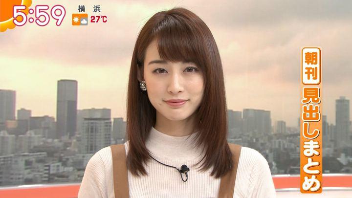 2018年10月10日新井恵理那の画像24枚目